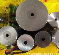 长期销售钨钢拉伸模 机械设备及配件 硬质合金钨钢模具 支持定制