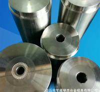 多工位冷镦模具 钨钢拉伸模 硬质合金钨钢模具 规格多样 支持定制