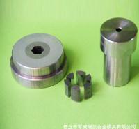 按需定做硬质合金模具及配件 硬质合金钨钢模具 钻石模具