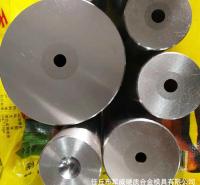 按需定做硬质合金钨钢模具 硬质合金模具及配件 钻石模具
