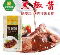 味正品康黑胡椒酱黑椒酱1kg火锅蘸酱黑椒牛排酱烧烤调料工厂直销