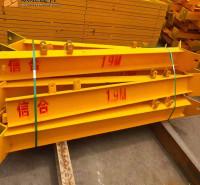 新型短肢工字钢 外墙悬挑工字钢 工字钢花篮式悬挑架 预埋式悬挑工字钢