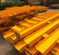 预埋式悬挑梁 新型短肢工字钢悬挑 工字钢悬挑架 可调式悬挑梁 厂家供应