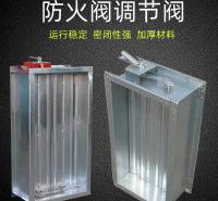 70/280度电动防火阀定制各种尺寸镀锌板材质