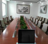 深圳无纸化会议系统厂家 液晶屏升降器制造商 无纸化会议系统 勤嘉利1站式