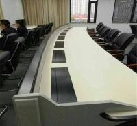 佛山无纸化会议系统厂家 液晶屏升降器制造商 无纸化会议系统 勤嘉利1站式