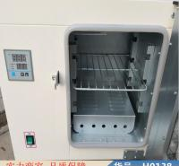 朵麦可程式恒温恒湿试验箱 快速温变试验箱 电热恒温培养箱货号H0138