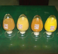 聚丙烯酰胺 净水絮凝剂 聚丙烯酰胺水处理剂 欢迎来电咨询
