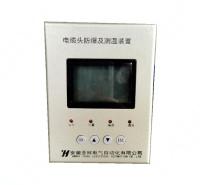 YHCEP电缆头防爆及测温装置 电缆头无线测温装置