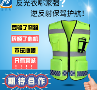 现货批发 交通安全反光背心马甲 路政骑行施工环卫反光衣