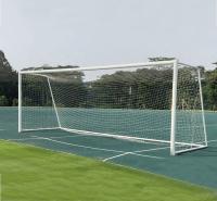 足球网 7-11人户外足球网 室外训练学校足球框网