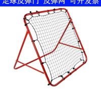 足球训练反弹网 足球反弹网 弹跳网各种球网 网球场球网