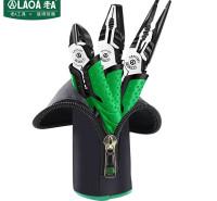 老A(LAOA)多功能尖嘴钳老虎钳斜嘴钳套装 剥线钳电工钳子四件套工具包