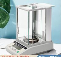 朵麦电子精密天平 半微量电子天平 大型电子天平货号H0503