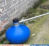 朵麦喷水式增氧机浮球 涌增氧机浮球 池塘增氧机浮球货号H5227