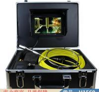 朵麦工业内窥镜 下水管道内窥镜 管道摄影机货号H1560