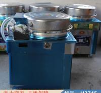 朵麦烤鱼炉 水煎包机器 煎包炉燃气煎包炉80货号H3745