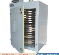朵麦自动茶叶烘干机 烘培机 杂粮烘培机货号H2177
