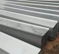 建筑用止水钢板 止水钢板 钢板止水带 建筑止水钢板 现货供应