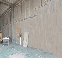 洛阳grc隔墙板 轻质隔墙板厂家 现货销售 量大从优