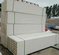 漯河预制隔墙板 漯河隔墙板材料 轻质 实芯 易安装