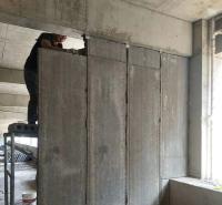 周口复合隔墙板 周口隔墙板 保温隔热隔音