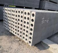 平顶山隔墙板材料 安阳预制隔墙板 质优价廉 厂家直销