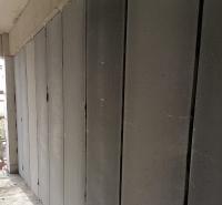 周口轻质隔墙板 周口隔墙板 迅博建材专业生产厂家