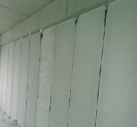 周口轻质复合隔墙板 周口隔墙板材料 保温 隔热 隔音