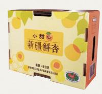 杏子包装礼品箱 水果纸质手提屋顶包装盒苹果香梨哈密瓜包装礼品盒   手提盒