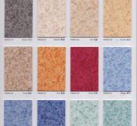 阿姆斯壮清丽龙龙复合卷材 全国直发 总代理 塑胶地板 pvc地板 直发上海 广东 深圳 浙江