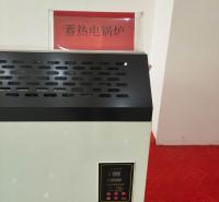 蓄热式取暖器 蓄热式电暖气 墙暖电暖器 质量可靠