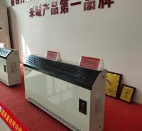 蓄热电锅炉 储能式电采暖 供暖电锅炉 电锅炉厂家