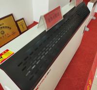 电蓄热式供暖设备 煤改电专用蓄热电暖器 电暖器 生产商销售
