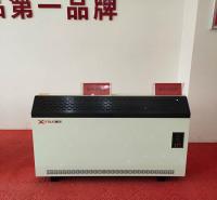 蓄热电锅炉 电磁采暖炉  电磁锅炉 采暖电锅炉 创新厂家批发