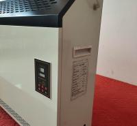 s蓄热电暖器 直热式电暖器 蓄热储热式电暖器 煤改电直热式电暖器 价格合理