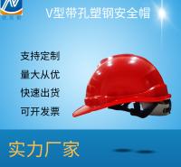 工程防砸头盔 高强度国标ABS 轻便携带安全帽 劳保透气盔 工地头盔