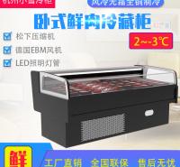 卧式鲜肉冷藏展示柜风冷超市生鲜熟食凉菜保鲜柜商用杭州小雪冷柜