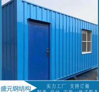 折叠集装箱    工地办公住宿用房   设计生产一体化