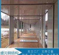 集装箱活动房    冷藏冷冻集装箱   支持定制
