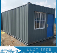 集装箱活动房    冷藏冷冻集装箱   使用范围广