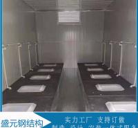 小型集装箱    工地办公住宿用房   可长期繁复使用
