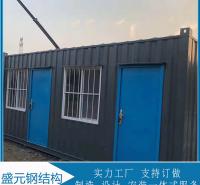 集装箱定制    冷藏冷冻集装箱   尺寸规格可设定