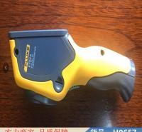朵麦热成像仪夜视仪 红外成像仪 手持式红外热像仪货号H0657