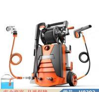 朵麦小型洗车机 小型电动洗车机 家用小型洗车机种好货号H8392