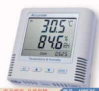 朵麦温度记录仪 自动温度记录仪 仓库温度记录仪货号H0536