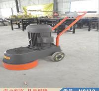朵麦机制水磨石机 旋风牌水磨石机 单相电水磨石机货号H8410