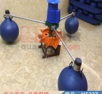 朵麦曝气式增氧机浮球圈 浮球鱼池增氧机 三个浮球增氧机货号H5227