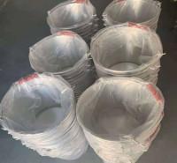 防爆油桶 铝油桶 铝桶厂家 锃盛防爆铝水桶价格5-20升可定制
