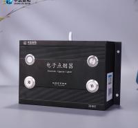 监狱吸烟区点烟器 固定壁挂式安装220V交流电子点烟器